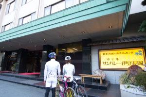 Hotel Sunvalley Izunagaoka