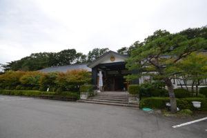 OKUNASU SACHINOYU ONSEN
