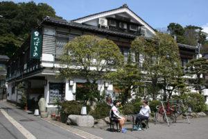 ぎゃらりーの宿 つばきの旅館