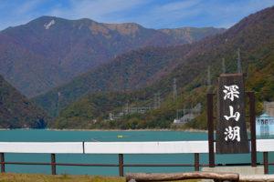 CWJ-NASU07 Dam Hopping around Itamuro-Onsen